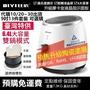 11/10後出貨比依~台灣家用110V七代空氣炸鍋~陶瓷塗層~大容量6.4L~智能無油煙~炸鍋~觸控面板~含運~高cp值