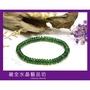 【崴全水晶】頂級 天然 鉻透輝石 手鍊【6mm】,色澤如祖母綠色