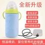 恒溫奶瓶保溫套便攜式外出usb加熱保溫袋保暖套車載冬季溫奶器