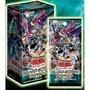 gigi 遊戲王 CPL1 補充包 收藏家卡包 傳說的決鬥者篇 -JA版 (全新未開封)