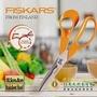 【FJ飛捷】芬蘭FISKARS不鏽鋼萬用廚房剪刀