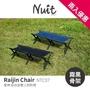 【NUIT 努特】雷神雙人鋁合金對對椅 星空花色 情人椅 雙人椅 摺疊椅 折合椅 長板凳(NTC07ST兩入)