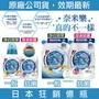 【E發票】全新包裝 日本 Lion 獅王 奈米樂 超濃縮洗衣精 補充包 450g