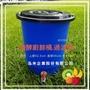 M60-2 過濾桶 發酵桶 有機廚餘回收桶   廚餘桶 (60公升) 廚餘堆肥桶