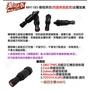 桃園 小李輪胎 陽極黑金屬氣嘴 適用 ORO 自動定位型發射器,Ford Subaru 三菱 Auris 原廠發射器