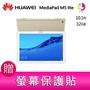 華為HUAWEI MediaPad M5 lite 平板電腦 贈『螢幕保護貼*1』▲最高點數回饋23倍送▲