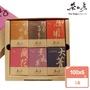 【茶山房手工皂】豪華禮盒(Soap gift)