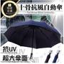 PD❤【十骨抗風-黑膠不透光款】超大傘面 一鍵自動開收雨傘 折疊傘 摺疊傘 防曬遮陽傘自動傘 大雨傘