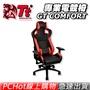 Tt eSPORT 曜越 GT FIT系列 專業電競椅 紅色 (鬥龍LOGO) GC-GTF-BRMFDL PCHot