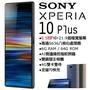 SONY Xperia 10+ PLUS 6G/64G(空機)全新未拆封 原廠公司貨 XZ2 3 XA2 XZP