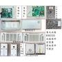 TECO 東元 R4828XS 原廠冰箱零件 二門變頻電冰箱 480公升