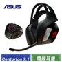 (福利品) ASUS ROG Centurion 7.1 電競耳機