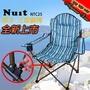 探險家戶外用品㊣NTC25 努特NUIT 愛琴海熊大椅 三段式坐躺椅 (耐重120kg) 導演椅三段椅休閒椅非太平洋馬德里快速可搭起