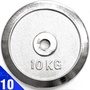 10KG電鍍槓片10公斤槓鈴片啞鈴片C195-A1000重力配件設備用品.舉重量訓練機器.運動健身器材