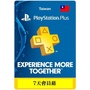 PS4  PlayStation Plus會員7天會籍