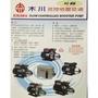 木川泵浦KQ400東元馬達加壓馬達電子式,加壓泵浦,抽水泵浦,加壓機,東元加壓馬達, 抽水機,抽水馬達,木川桃園經銷商。