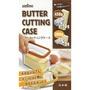 【幸福包裹】日本AKEBONO 奶油切割盒(切割器+保存盒)304不鏽鋼絲切刀‧日本製