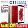 Sugar C11 附保護套+螢幕貼 4G/64G 5.7吋 全螢幕雙鏡自拍 智慧型手機 0利率 免運費
