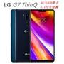 免運 LG G7 ThinQ LM-G710 單卡 6.1吋 4G/64G HIFI 音樂手機 1600萬 G7+