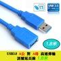 全新現貨 高速傳輸線 USB3.0 A公-A母 1.8米 或 3米 USB 3.0 訊號線 傳輸線