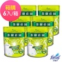 茶樹莊園 茶樹超濃縮洗衣精補充包 1500g (6入/箱~箱購)