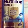 諾優貝2號(6-12個月)奶粉