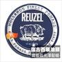美國REUZEL纖維低光澤髮蠟/復古西裝油頭(113g)-黑豬 [55461]