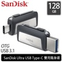 SanDisk Ultra USB Type-C 128GB 雙用隨身碟 SDDDC2 128G 【每家比】