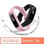 (現貨) HUAWEI 華為 BAND 3E 智慧手環 原廠公司貨 保證正品 小米手環2 小米手環3