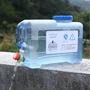 戶外車載家用儲水桶飲用純淨水桶PC 裝礦泉水桶塑膠儲水箱[822