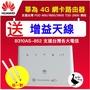 現貨福利品 華為 b310as-852 4G分享器 WIFI分享器 網卡路由器 b315s-607 b310  b311