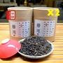 【茶韻普洱茶事業】超值兩入組九0年代極品金針白蓮熟散茶紙罐裝150gx2(附瓷製四季花草茶杯x1)