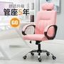 ✸۩▲充氣沙發電腦椅直播椅家用辦公椅職員椅現代簡約椅學生座椅電競椅升降轉椅
