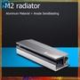 ✿喬思伯M.2 2280固態硬盤散熱器導熱片NVME 2280 SSD全鋁散熱馬甲矽脂片散熱