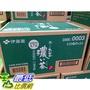 [105限時限量促銷] COSCO ITO-EN GREEN TEA伊藤園 濃綠茶 530毫升/24入 _C98271