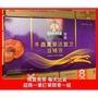 附發票-每瓶特價53元,桂格活靈芝60ml-冬蟲夏草配方-16瓶禮盒裝,32瓶1696元。