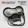 YC騎士生活_哈特佛原廠 碼錶 儀錶總成 小雲豹 Mini 噴射/ 大黃蜂 150J1 儀錶 電子儀表 里程表 速度表