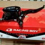 Rcb racing  boy 總泵 側推總泵 拉桿