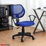 【RICHOME】安娜雅中背辦公椅-藍 CH987 辦公椅 電腦椅 職員椅