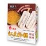 【鮮食家任選799】義美紅豆粉粿牛奶冰棒(87.5gX5支/盒)