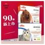 Antinol®安適得90粒 今日大放送  隨時下架  賣完為止