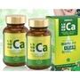 公司貨 健康食妍 離子植物鈣 60入 .特惠740元 陳維齡推薦