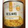 爭鮮 甜玉米粒 玉米罐頭