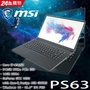 MSI微星 PS63 8RC-044TW(i7-8565U/16G/512GB SSD/GTX 1050 with Ma