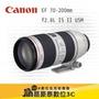 Canon EF 70-200mm f2.8 L IS III 小白3 鏡頭 晶豪泰3C 專業攝影 平輸