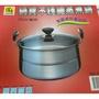 鍋寶不鏽鋼蒸煮鍋
