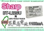 【美麗島電池】SHARP BT-L226U BTL226U 鋰電池 同227U VR-BLZ7 VR-BLZ9 保固90天