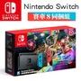 任天堂 Nintendo Switch 藍紅主機+瑪利歐賽車8組合