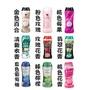 『現貨』 日本 P&G 寶僑 香香豆 香氛豆 洗衣豆 香氛豆 香水寶石 香水顆粒 洗衣芳香顆粒 補充包 洗衣粉 消臭