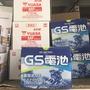 頂頂百貨 GS 杰士 GTZ10S-BS 免保養機車電池